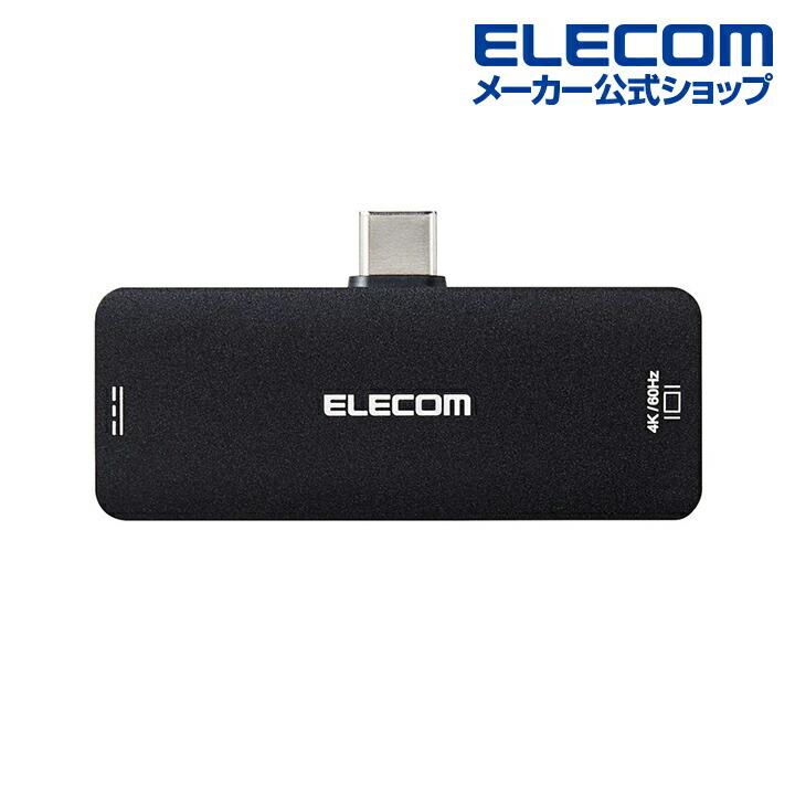 Type-C映像変換アダプタ(HDMI) USB PD対応
