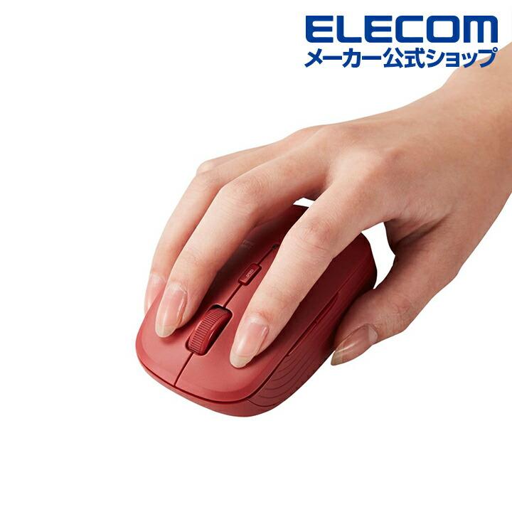 抗菌ワイヤレス静音BlueLEDマウス (5ボタン)