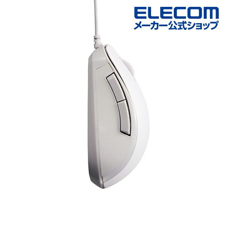 抗菌 有線 静音 BlueLEDマウス (5ボタン)