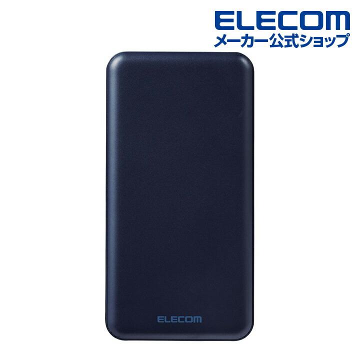 USB PD20Wモバイルバッテリー(10000mAh/USB PD準拠/C×1+A×1)