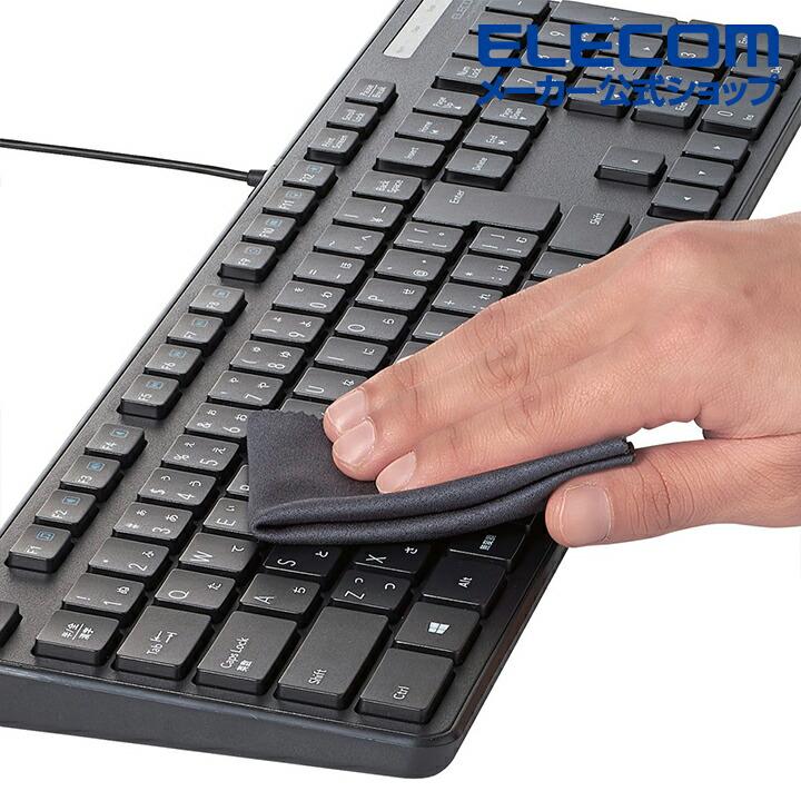 抗菌 有線薄型フルキーボード