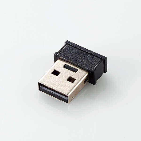抗菌 無線薄型フルキーボード&マウス