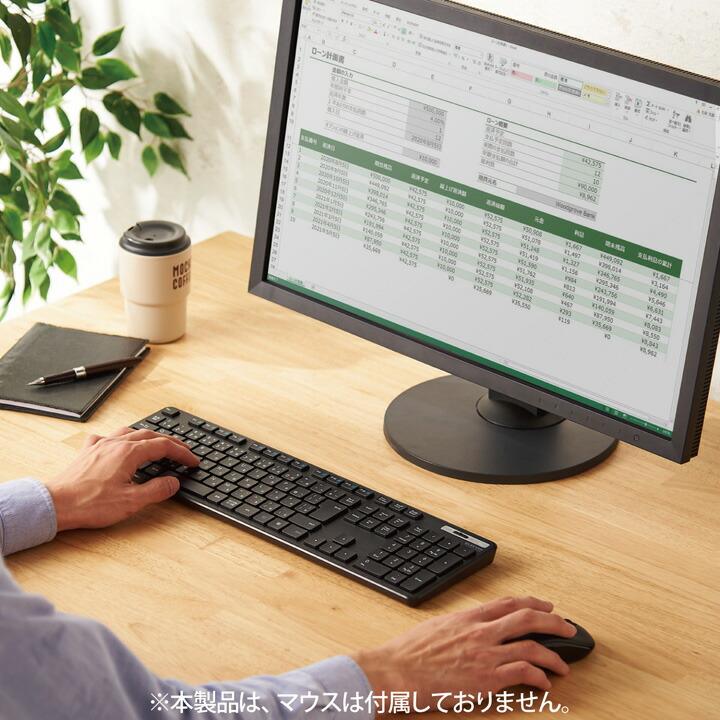 抗菌 無線薄型フルキーボード