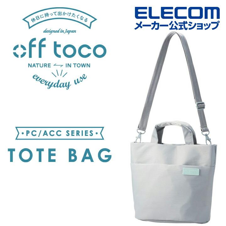 """""""off toco""""トートバッグ(リミテッドカラー)"""
