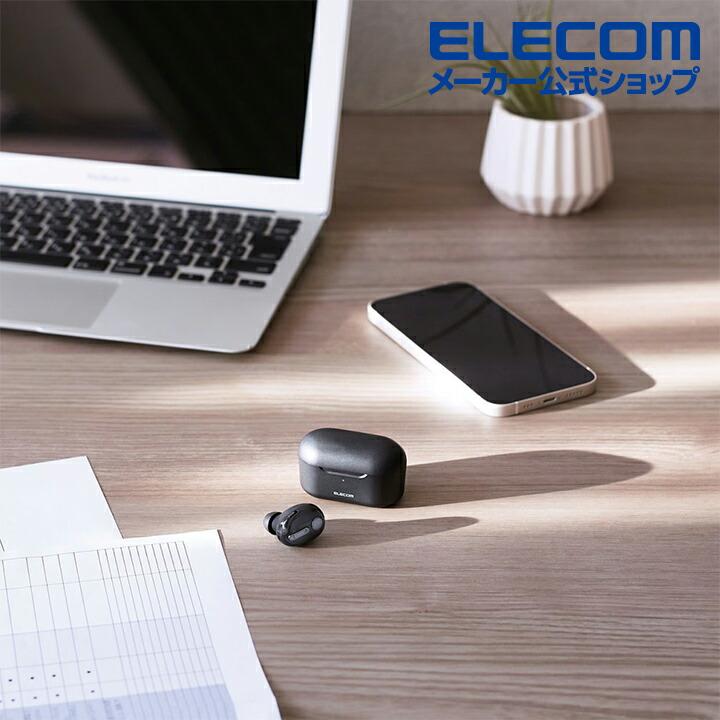 超極小Bluetoothハンズフリーヘッドセット 充電ケース付き