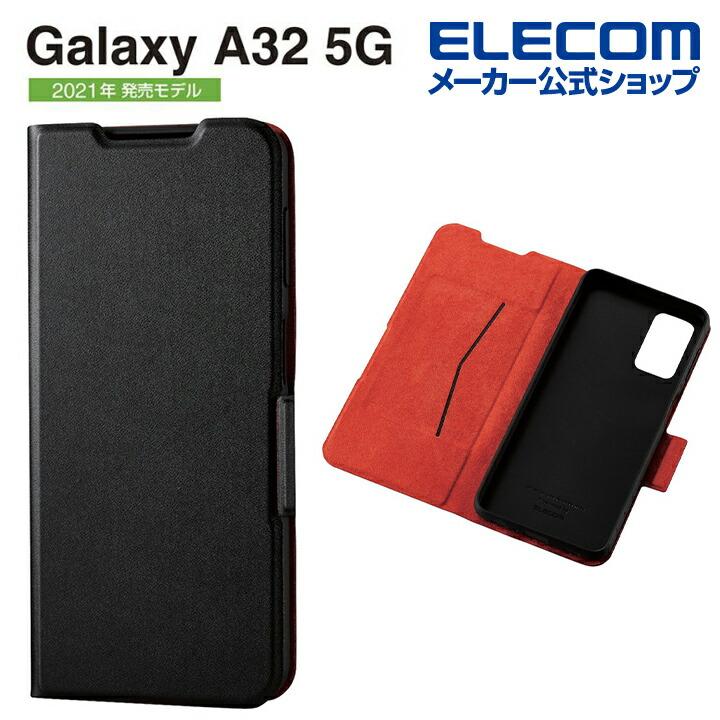 Galaxy A32 5G ソフトレザーケース 薄型 磁石付:PM-G208PLFUBK