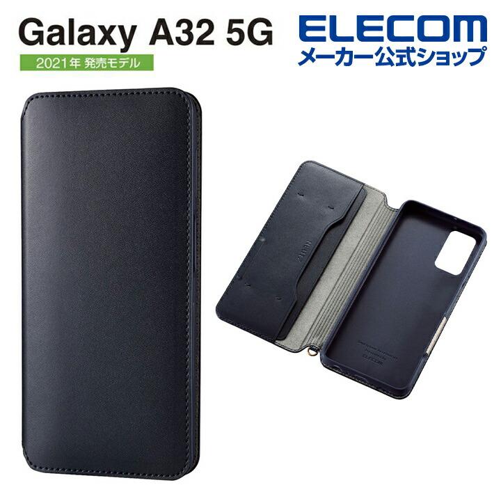 Galaxy A32 5G ソフトレザーケース 磁石付
