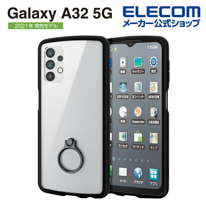 Galaxy A32 5G TOUGH SLIM LITE フレームカラー リング付