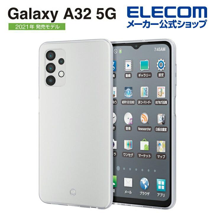 Galaxy A32 5G ソフトケース ストラップホール付