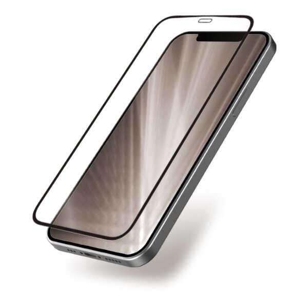 iPhone 12 mini  ガラスフィルム ゴリラ シリコンフレーム付き