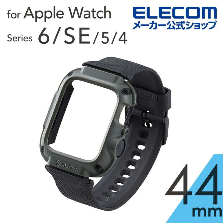 Apple Watch用NESTOUT WALK(44mm)