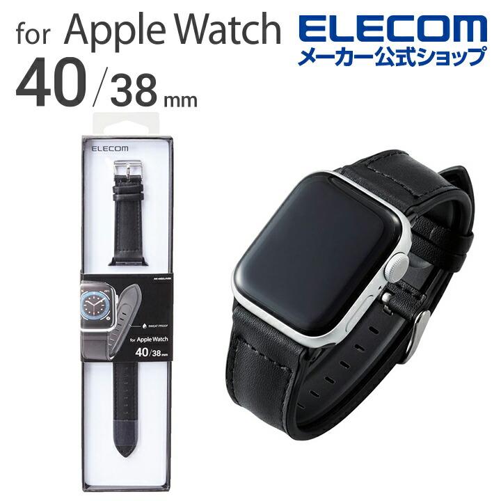 Apple Watch用ハイブリッドレザーバンド(40/38mm)