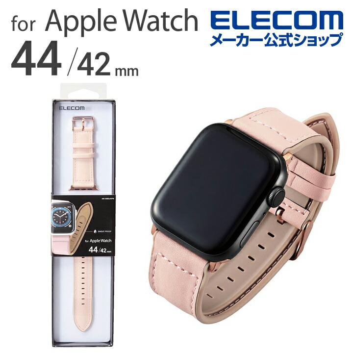 Apple Watch用ハイブリッドレザーバンド(44/42mm)