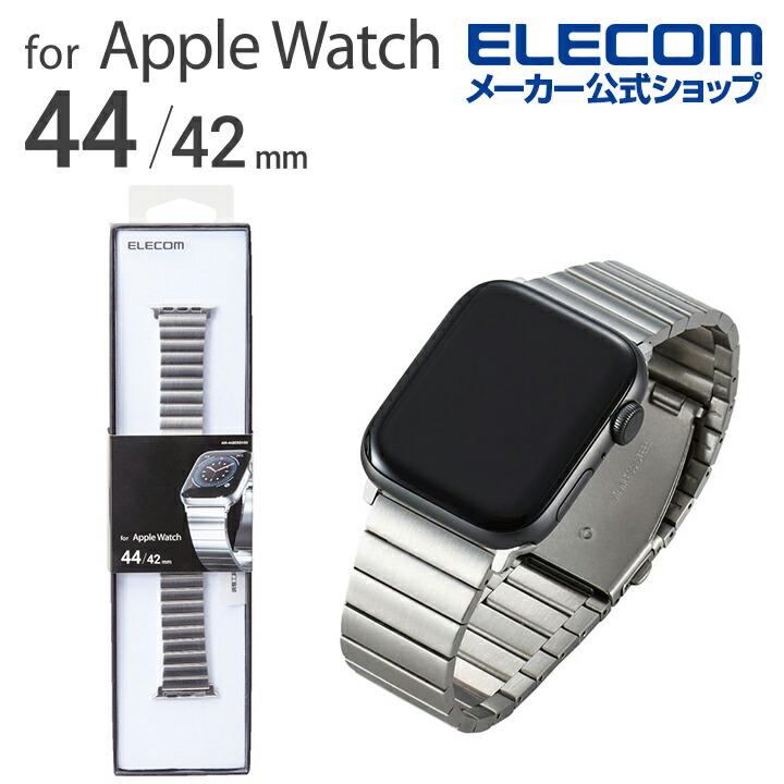 Apple Watch用フォーマルステンレスバンド(44/42mm)
