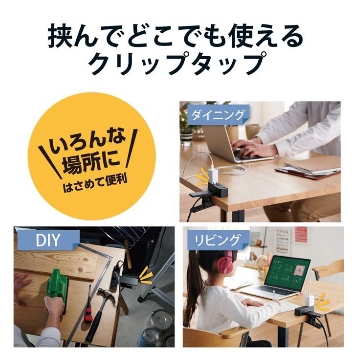 シャッター雷ガード付クリップタップ3.0m