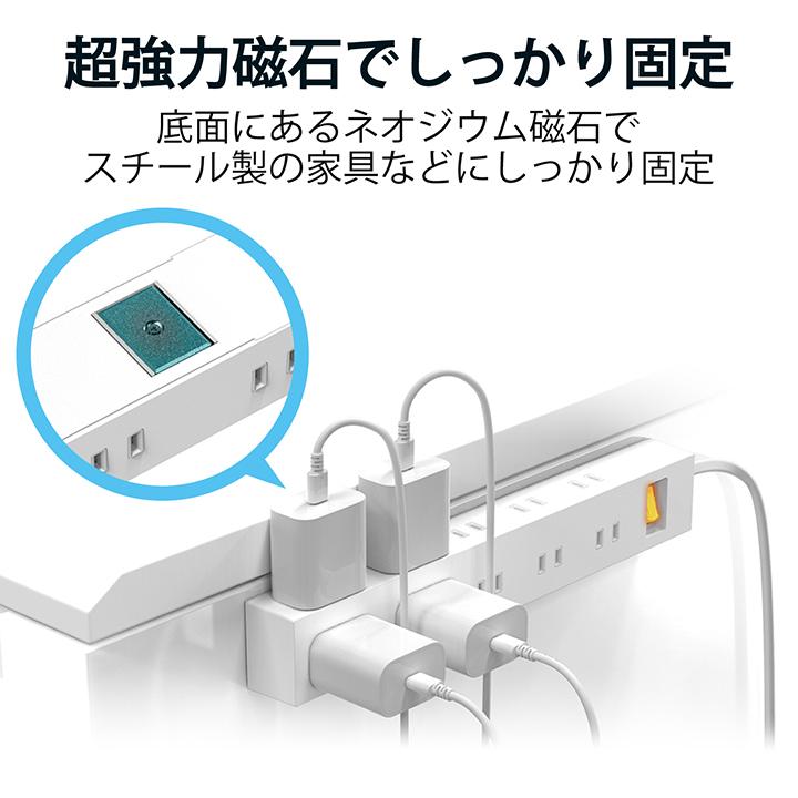 一括スイッチ付上面5口+側面5口タップ3.0m