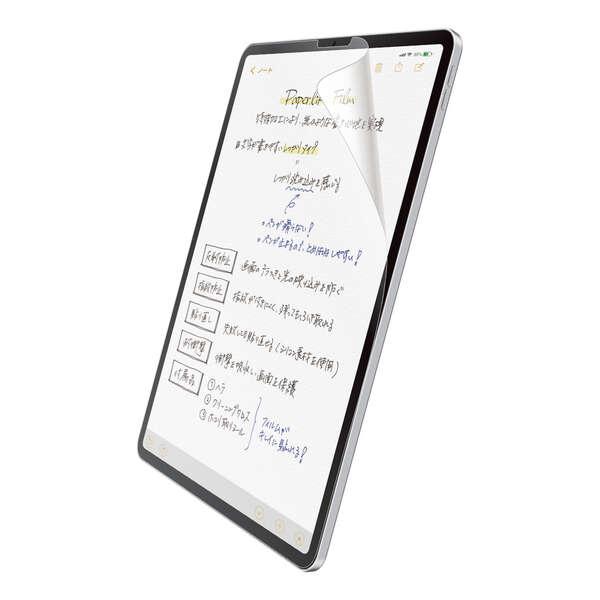 iPad Pro 12.9inch第5世代/フィルム/ペーパーライク/マット/文字用/しっかり