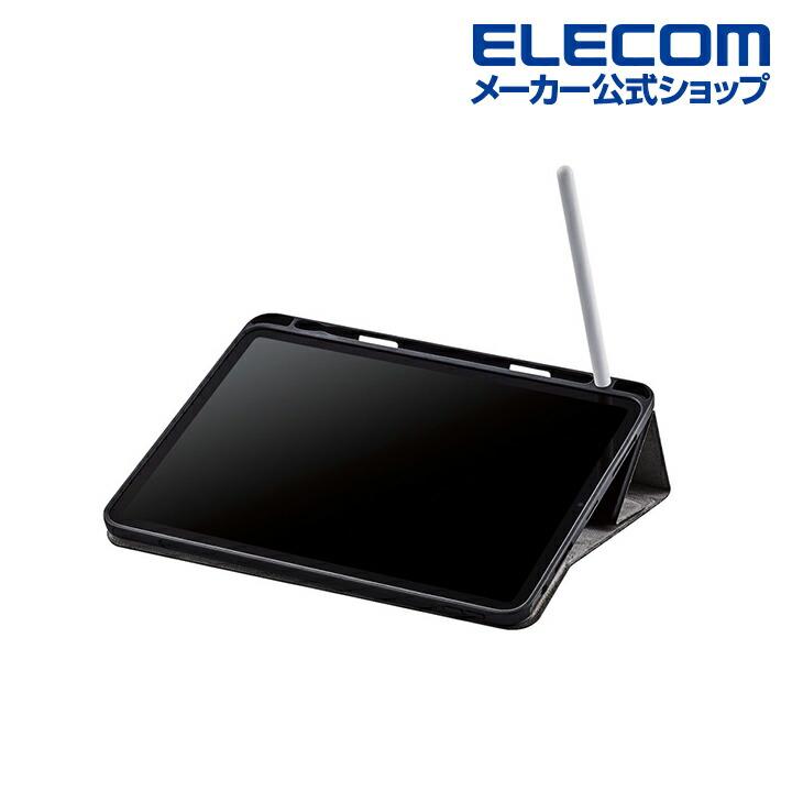 iPad Pro 11inch第3世代/手帳型/回転/Pencil収納/スリープ/ブラック