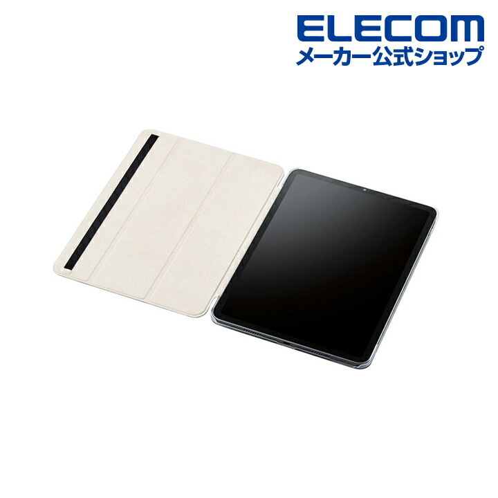 iPad Pro 11inch第3世代/手帳型/背面クリア/ソフトレザー/2アングル/ネイビー