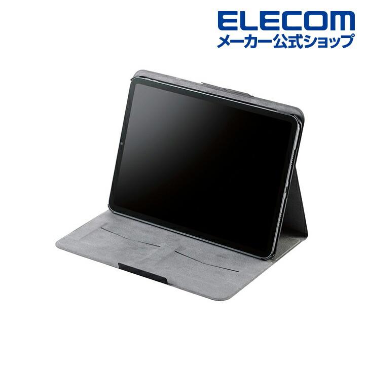 iPad Pro 11inch第3世代/手帳型/フリーアングル/スリープ対応/ブラック