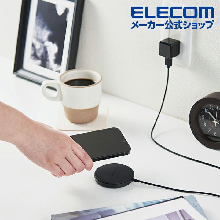 マグネット内蔵ケーブル一体型ワイヤレス充電器(5W・卓上・1m)