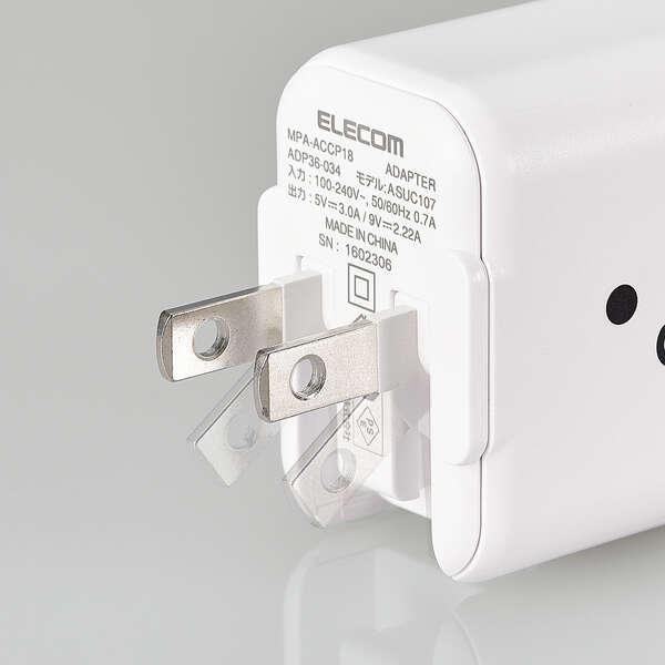 USB Power Delivery20W AC充電器(C-Cケーブル付属)