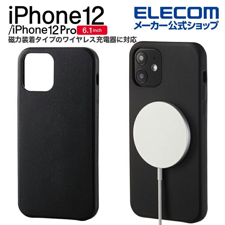 iPhone 12/12 Pro レザーケース MAGKEEP
