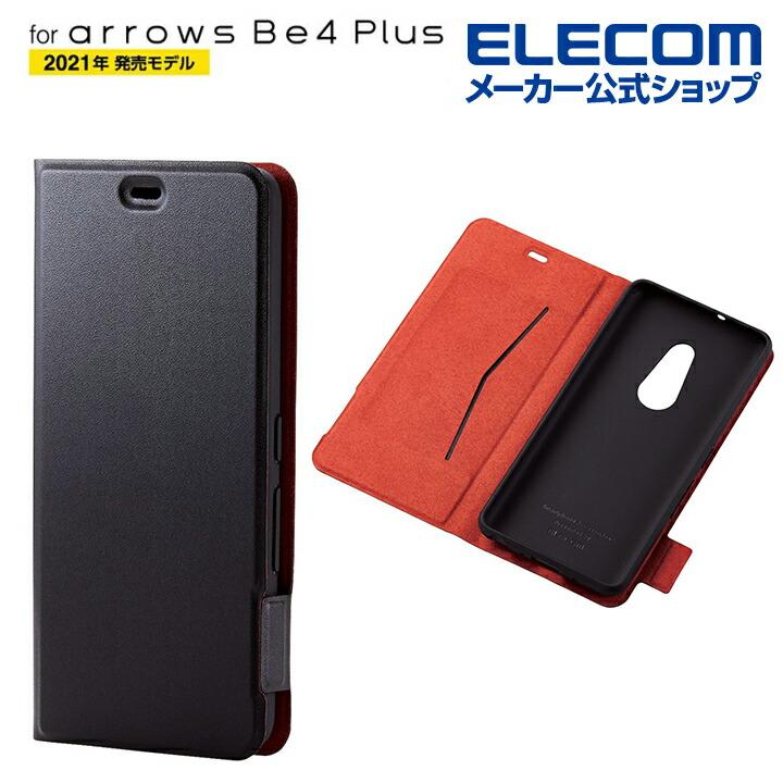 arrows Be4 Plus ソフトレザーケース UltraSlim 磁石付き 手帳型