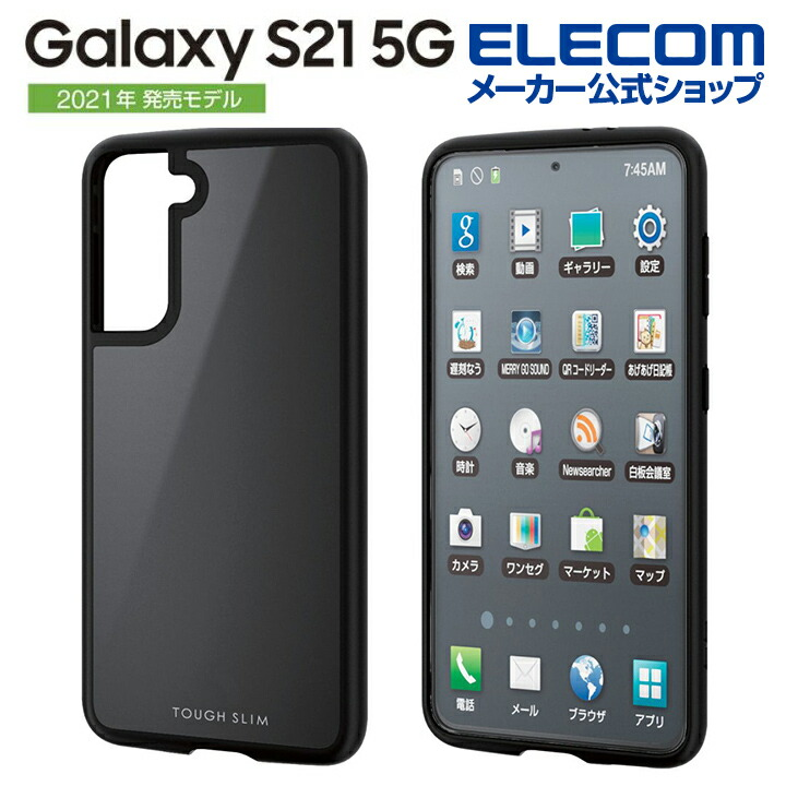 Galaxy S21 5G TOUGH SLIM LITE