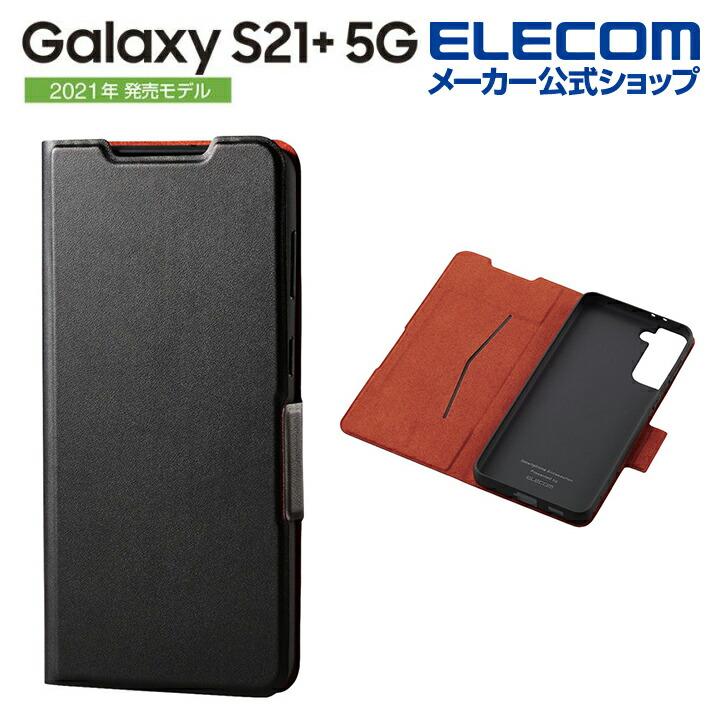 Galaxy S21+ 5G ソフトレザーケース UltraSlim 磁石付き 手帳型