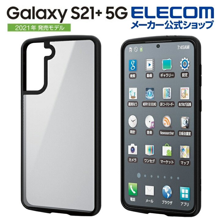 Galaxy S21+ 5G TOUGH SLIM LITE