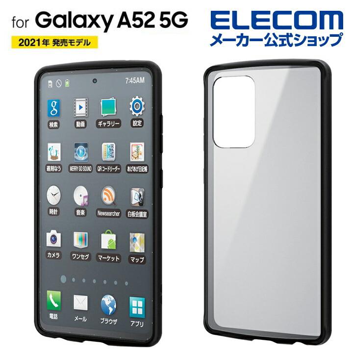 Galaxy A52 5G ハイブリッド ケース TOUGH SLIM LITE フレームカラー