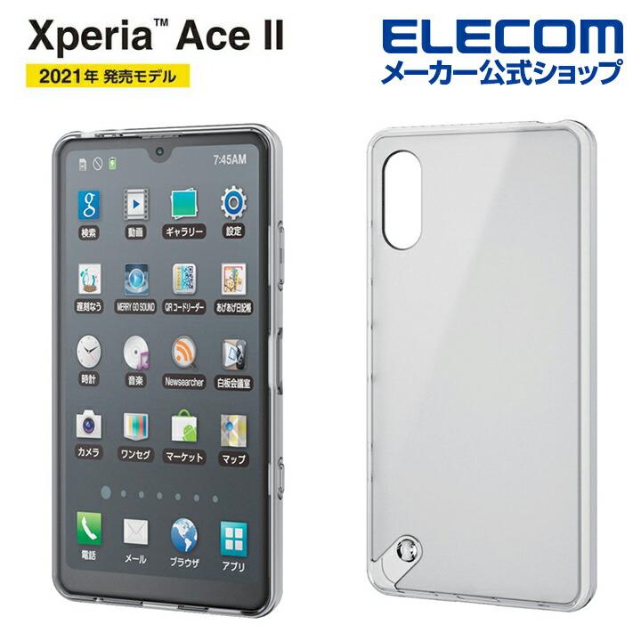 Xperia Ace II ハイブリッドケース 極み