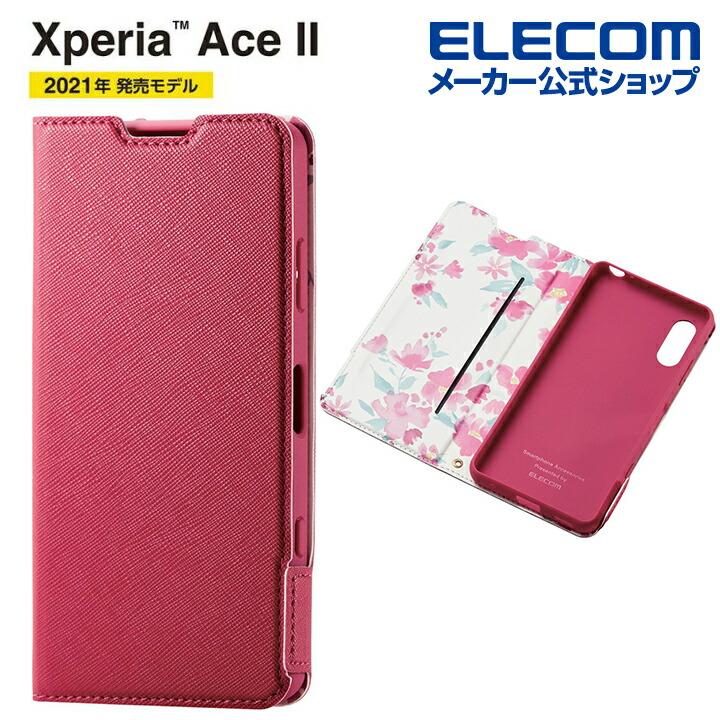 Xperia Ace II ソフトレザーケース UltraSlim Flowers 磁石付き 手帳型