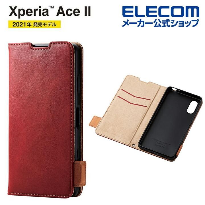 Xperia Ace II ソフトレザーケース ステッチ 磁石付き 手帳型