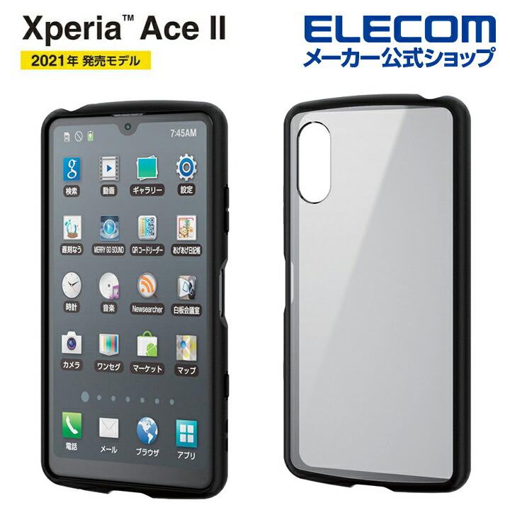 Xperia Ace II ハイブリッド ケース TOUGH SLIM LITE フレームカラー