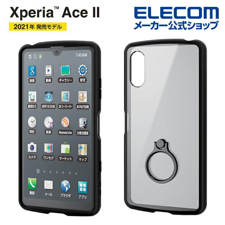 Xperia Ace II ハイブリッド ケース TOUGH SLIM LITE フレームカラー リ