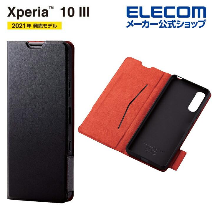 Xperia 10 III ソフトレザーケース UltraSlim 磁石付き 手帳型