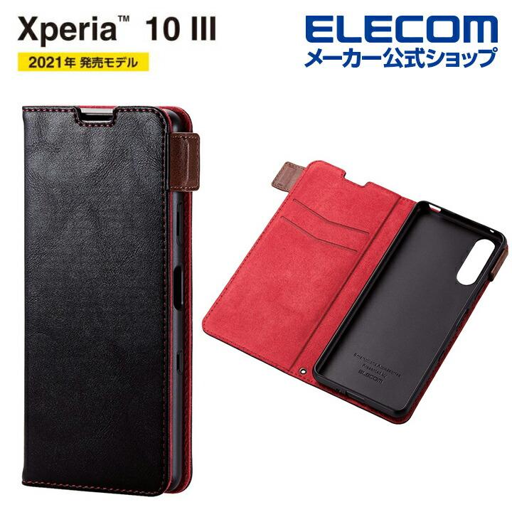 Xperia 10 III ソフトレザーケース ステッチ 磁石付き 手帳型