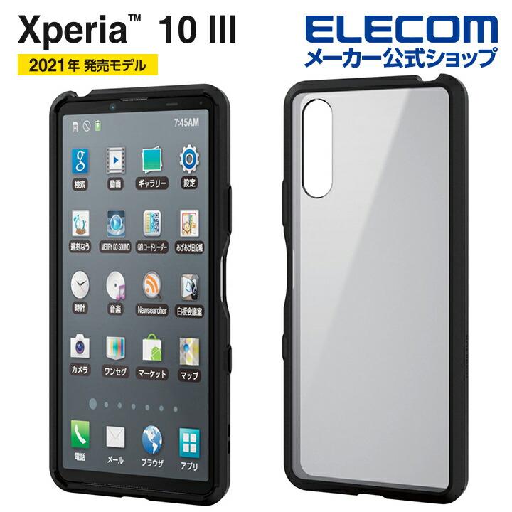 Xperia 10 III/10 III Lite ハイブリッドケース TOUGH SLIM ガラス