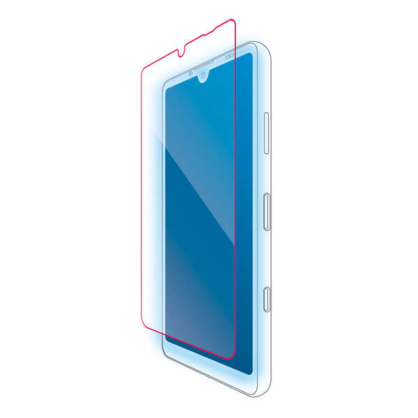 Xperia Ace II ガラスフィルム/極薄/0.15mm/BLカット