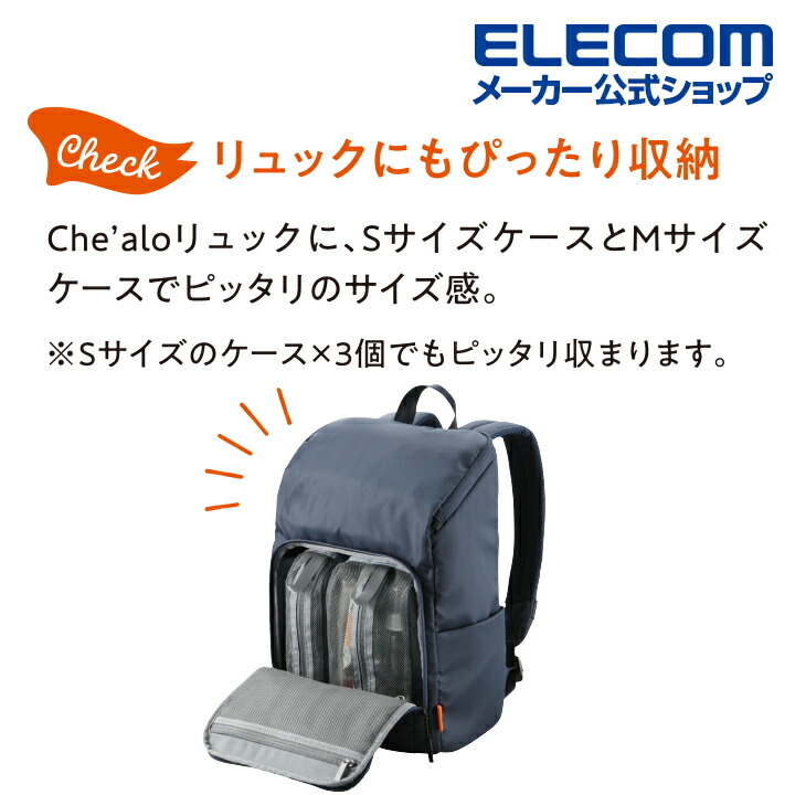"""Che'alo""仕分けポーチ(Sサイズ)"