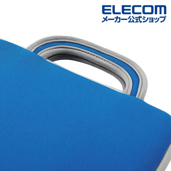 ハンドル付き耐衝撃インナーバッグ ブルー