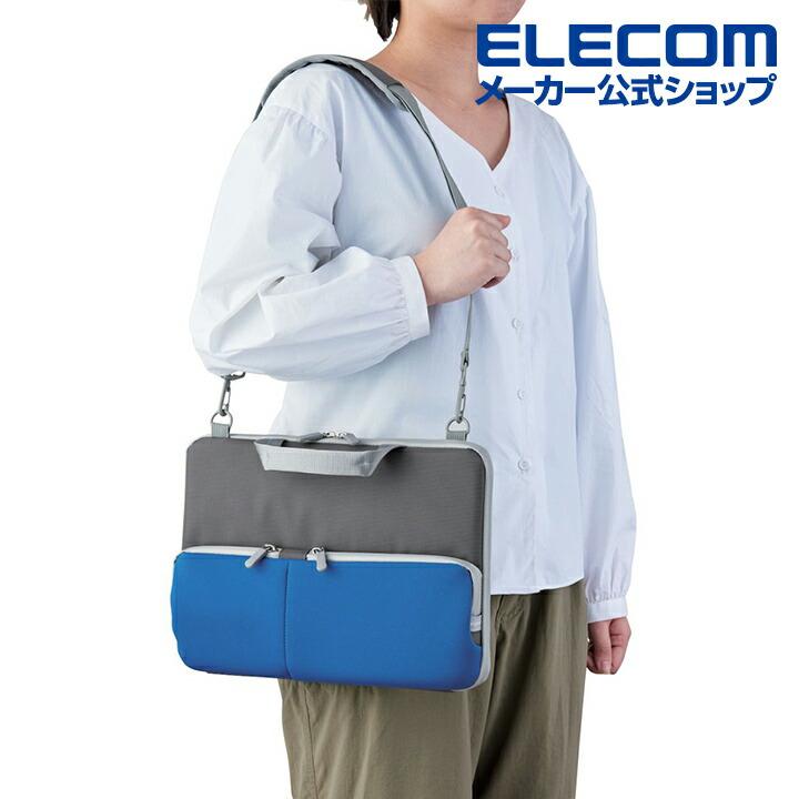ショルダーベルト付きポケットインナーバッグ ブルー