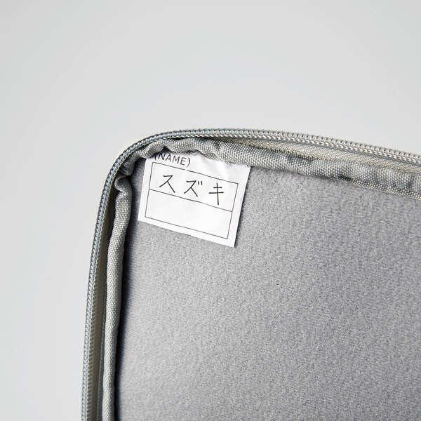 ハンドル付きポケットインナーバッグ ブラック