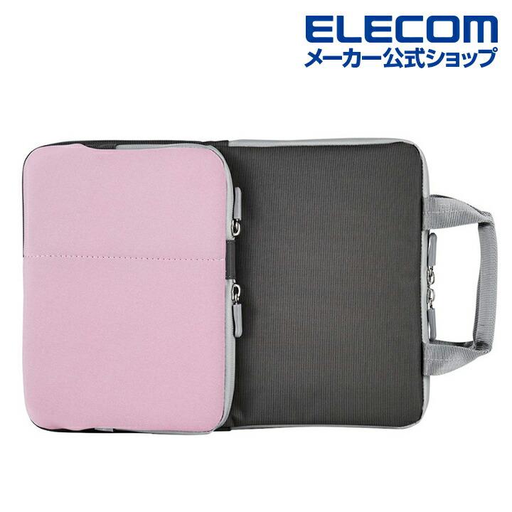 ハンドル付きポケットインナーバッグ ピンク