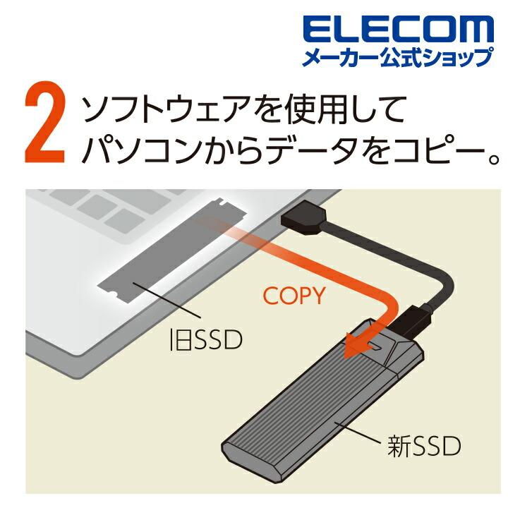 M.2 PCIe接続内蔵SSD