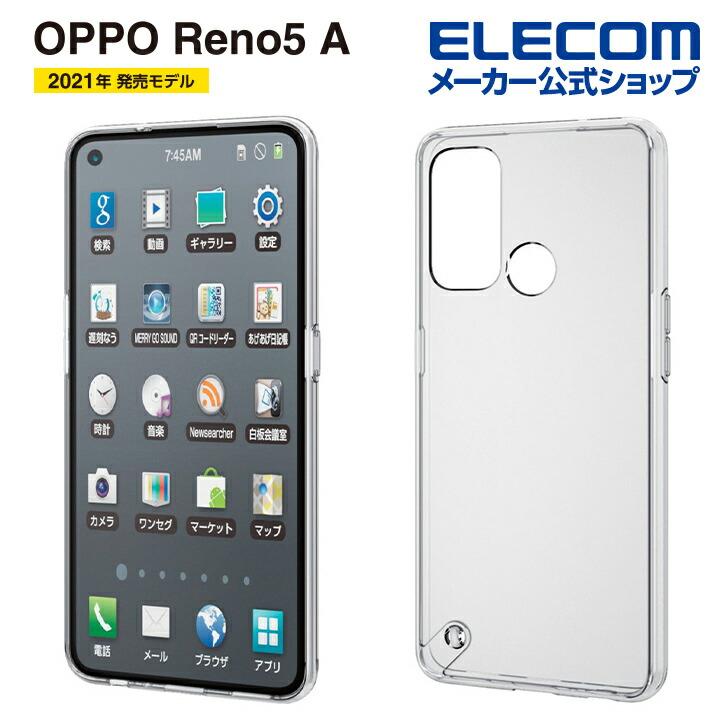 OPPO Reno5 A ハイブリッドケース 極み
