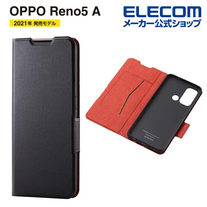 OPPO Reno5 A ソフトレザーケース UltraSlim 磁石付き 手帳型