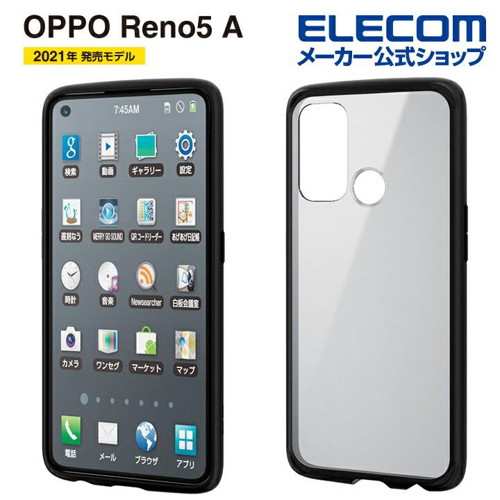 OPPO Reno5 A ハイブリッド ケース TOUGH SLIM LITE フレームカラー